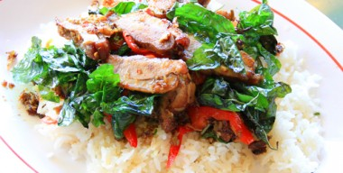 Crispy Basil Duck, Shrimp or Salmon